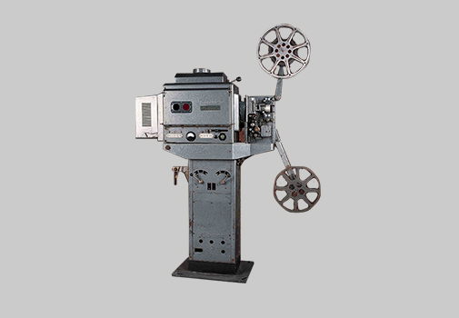 Bauer Selection II Film Projector